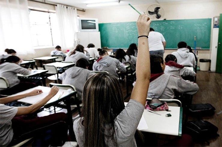 A medida provisoria determina escolas em tempo integral, para isso o Governo Federal deve investir 1,5 bilhão até 2018 / Foto: Reprodução