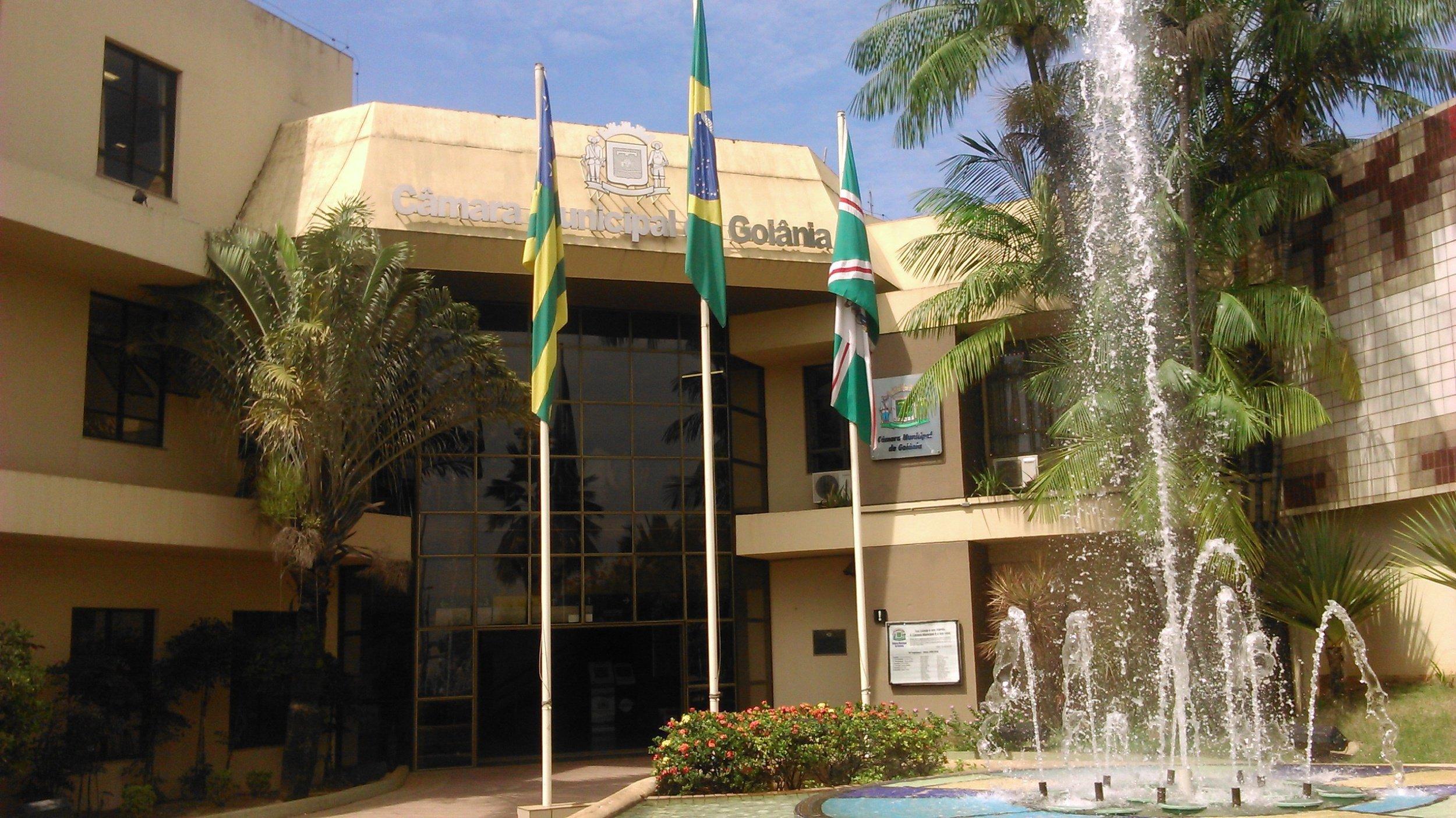 Câmara Municipal de Goiânia terá novo concurso ainda em 2017 | Foto: Reprodução