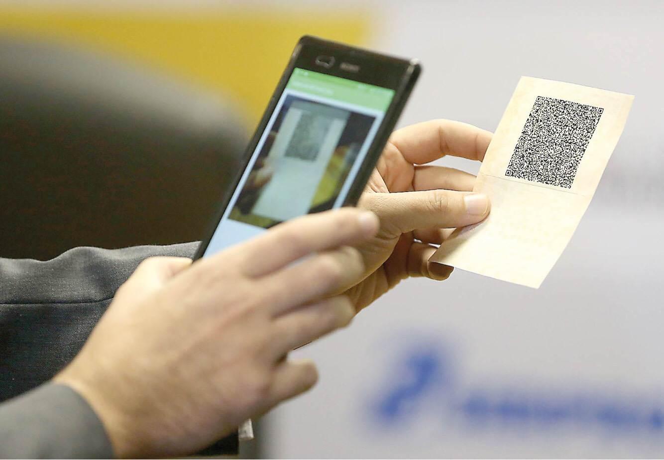 CNH Digital será implantada em Goiás de forma pioneira | Foto: Divulgação / Detran