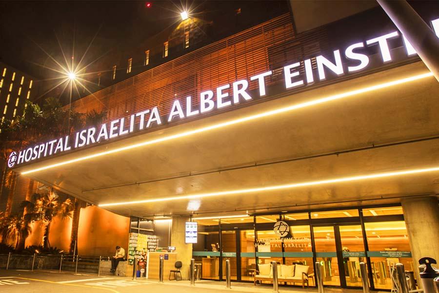 Hospital Albert Einstein | Foto: Divulgação