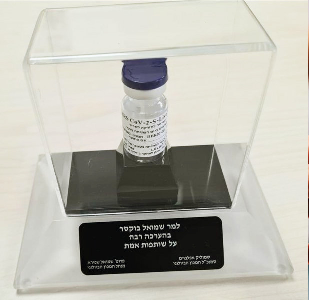 Aparecida negocia compra de doses da vacina contra covid-19 de Israel   Foto: Montagem/ FZ